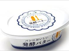 よつ葉発酵バター ¥308のサムネイル