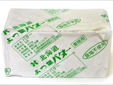 無塩バター ¥756のサムネイル